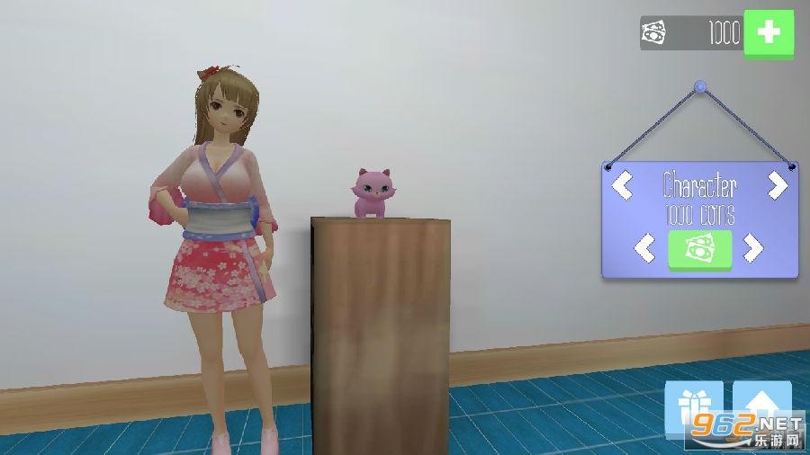 虚拟女友模拟器中文版破解版