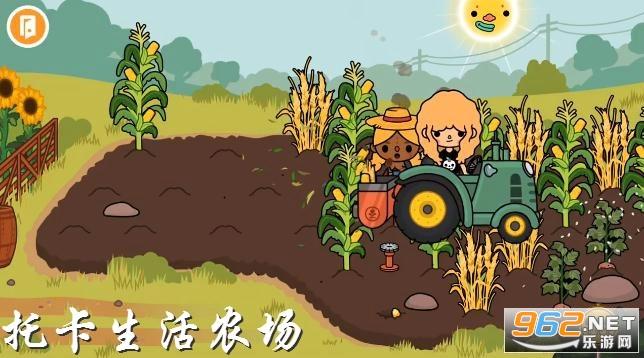 托卡生活农场破解版完整版