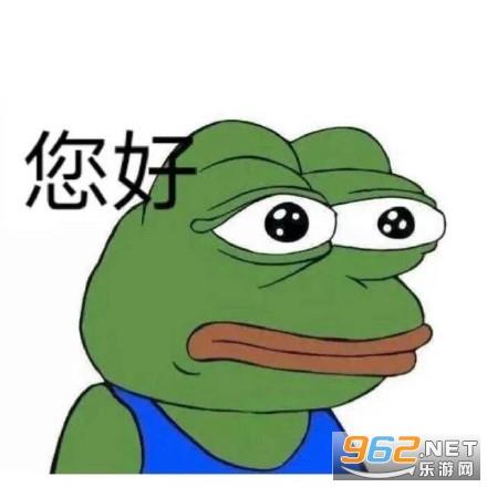 七夕蛤蟆孤寡孤寡表情包