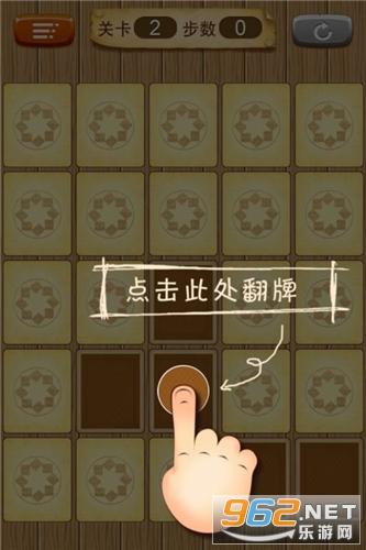拼豆小游戏app
