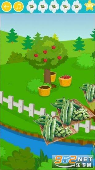 农场找植物完整版v1.0.0 免费版截图2