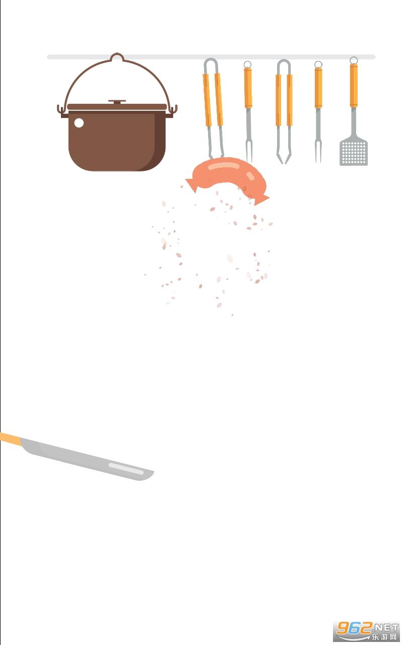 抛香肠游戏v20.6 无广告截图1