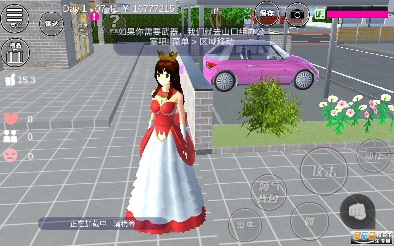 樱花校园模拟器火车版本中文版v1.035.17 有火车截图3