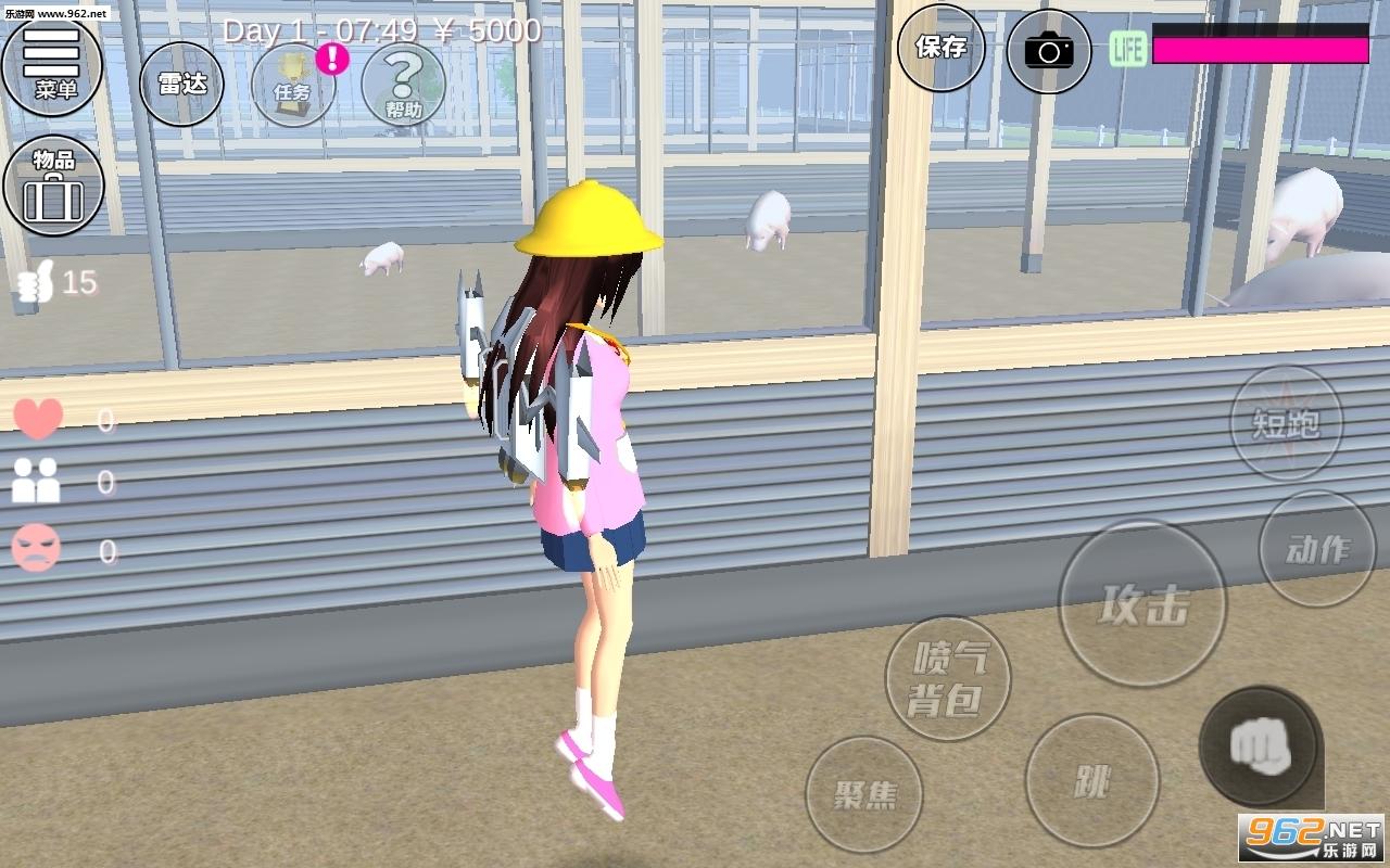 樱花校园模拟器女生宿舍版v1.035.17 追风汉化截图1