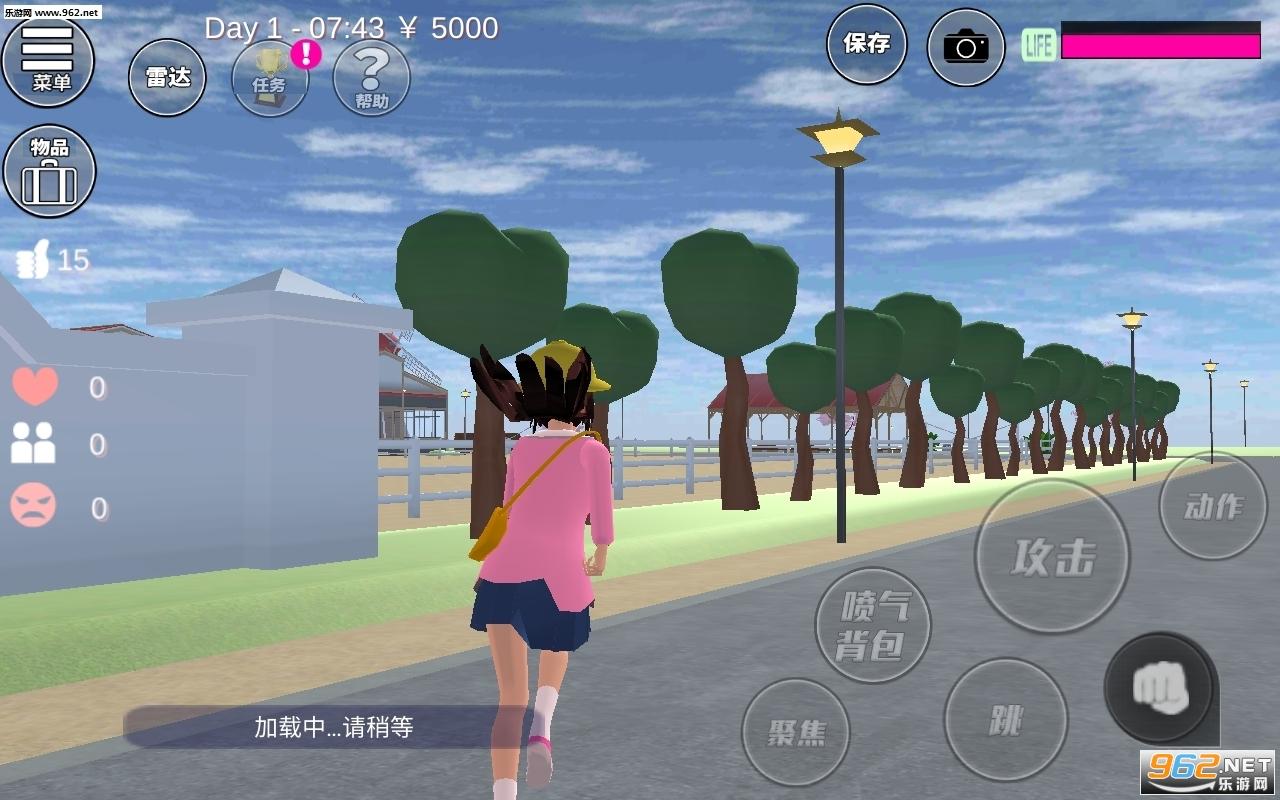 樱花校园模拟器女生宿舍版v1.035.17 追风汉化截图2