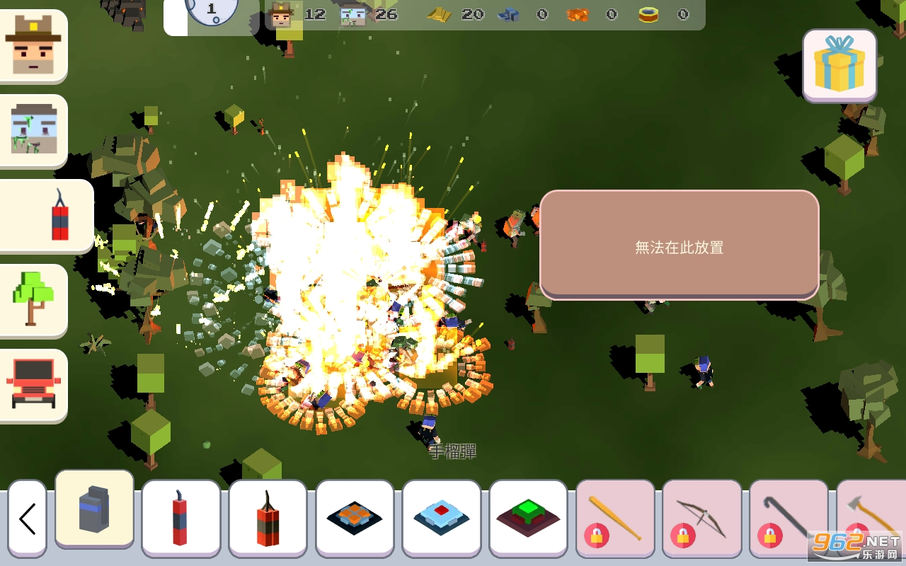 僵尸世界盒子游戏v0.143 无限道具截图0