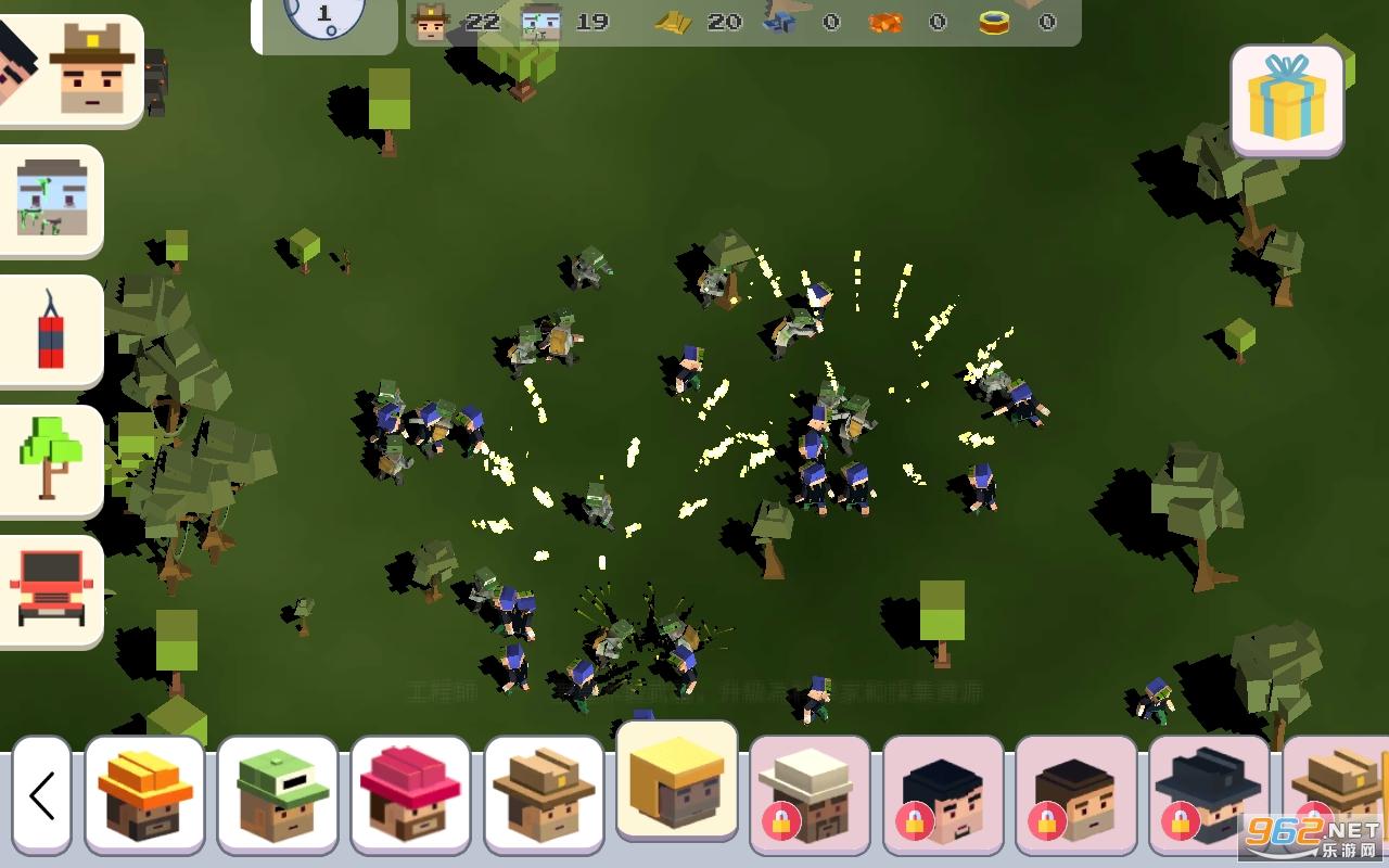 僵尸世界盒子游戏v0.143 无限道具截图1