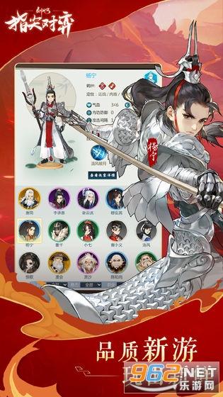 西山居剑网3指尖对弈官方版v1.3.360截图0