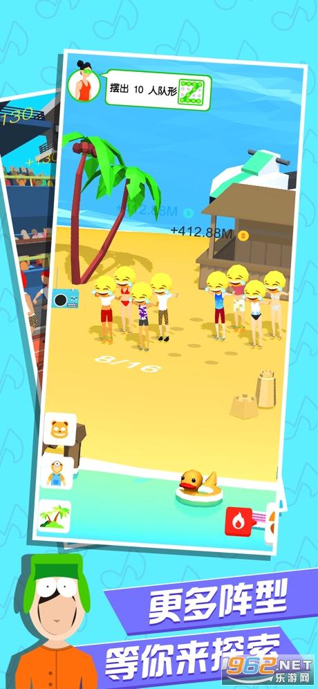 尬舞掰头游戏v1.0.1 苹果版截图0