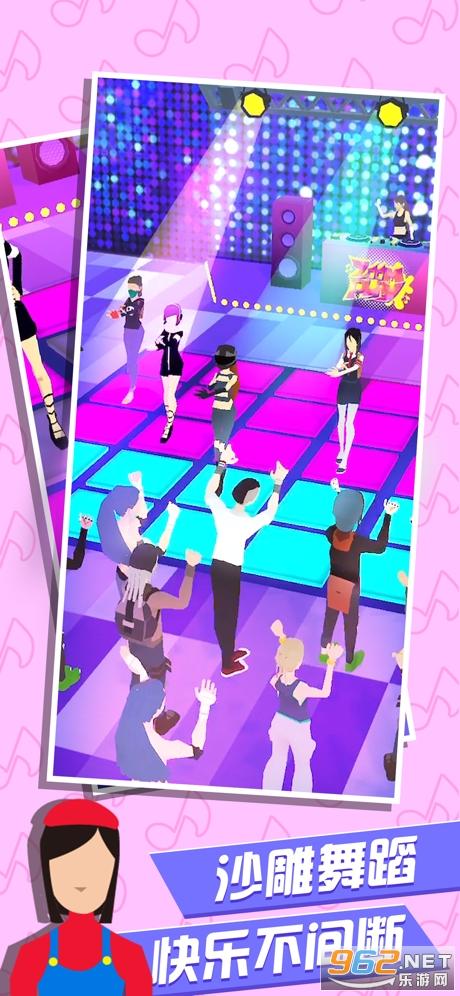 尬舞掰头游戏v1.0.1 苹果版截图1