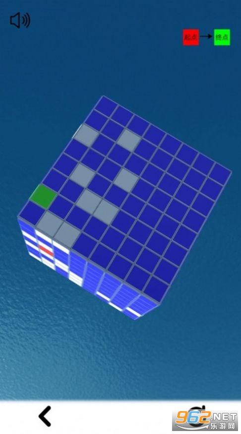 最强大脑数字归位安卓版无限提示版截图1