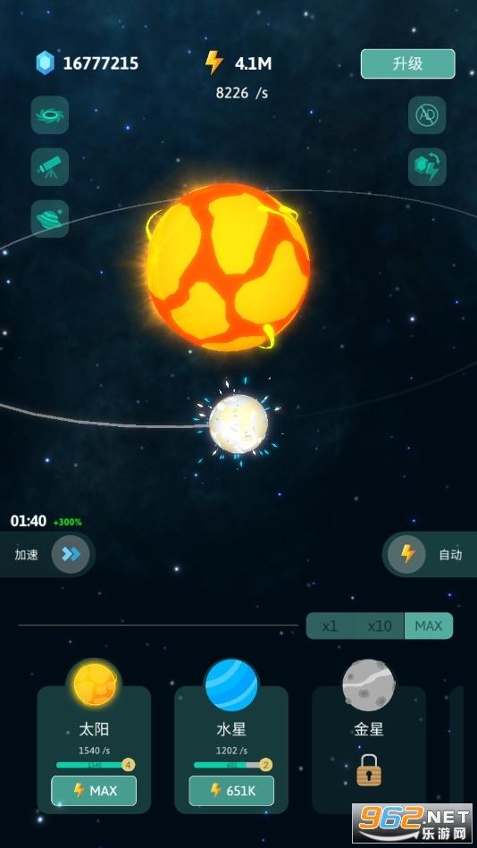 来捏个星球解锁破解版v1.9.8 中文版截图0