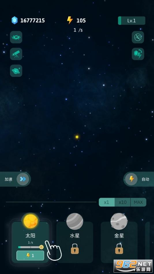 来捏个星球解锁破解版v1.9.8 中文版截图2