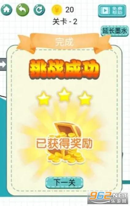 拼豆小游戏appv1.0 红包版截图2