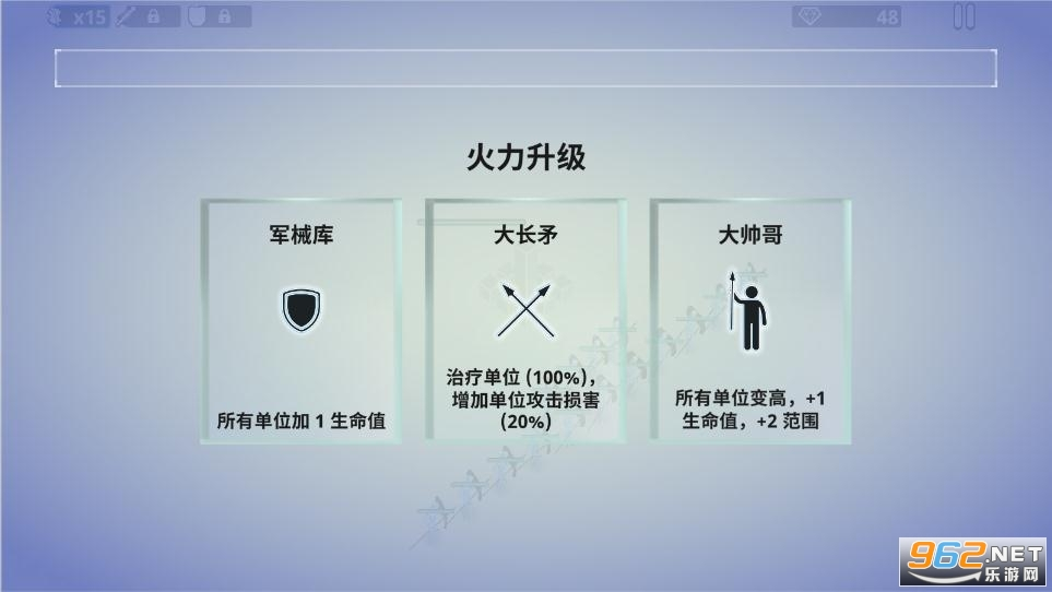 真实战争游戏中文版v0.11 破解版截图2