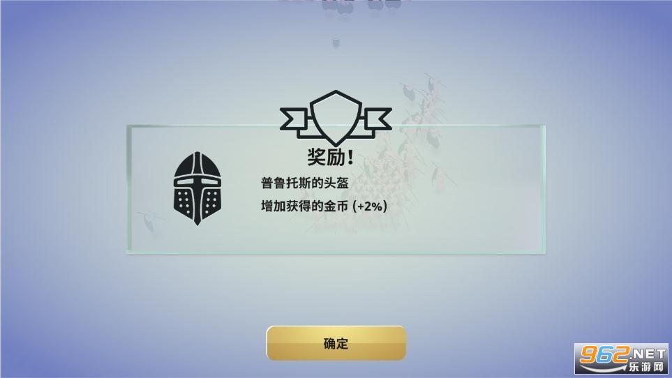 真实战争游戏中文版v0.11 破解版截图3