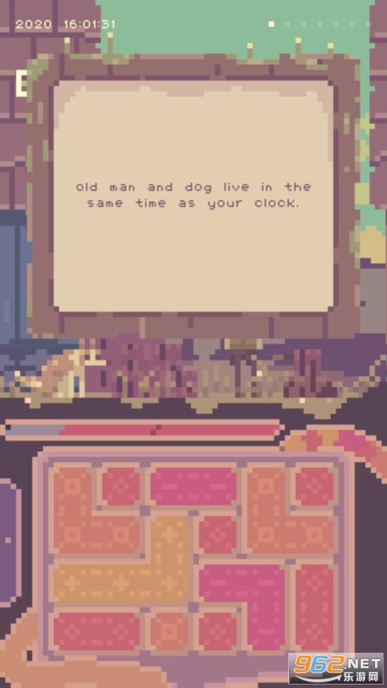 肾脏夏季游戏v1.0.0 免广告截图3