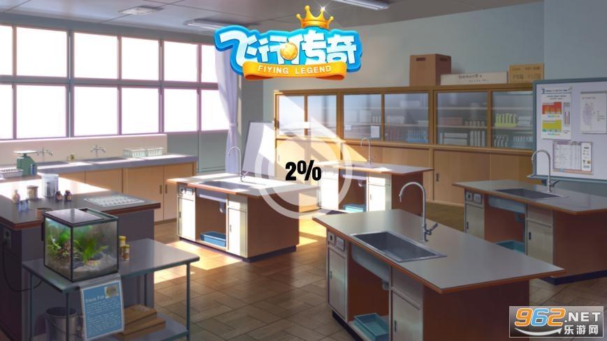 樱花飞行传奇中文版v1.0.1 2020截图2