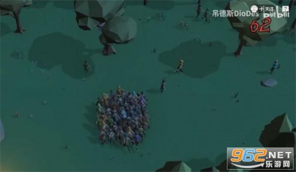 成群结队模拟器游戏v1.0.0 手机版截图3