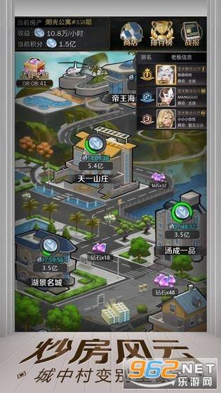 1万人生赚钱游戏v1.0 红包版截图2
