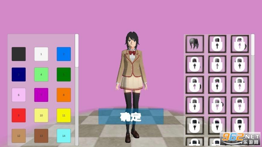 樱花飞行传奇中文版最新版v1.0.1 汉化版截图0