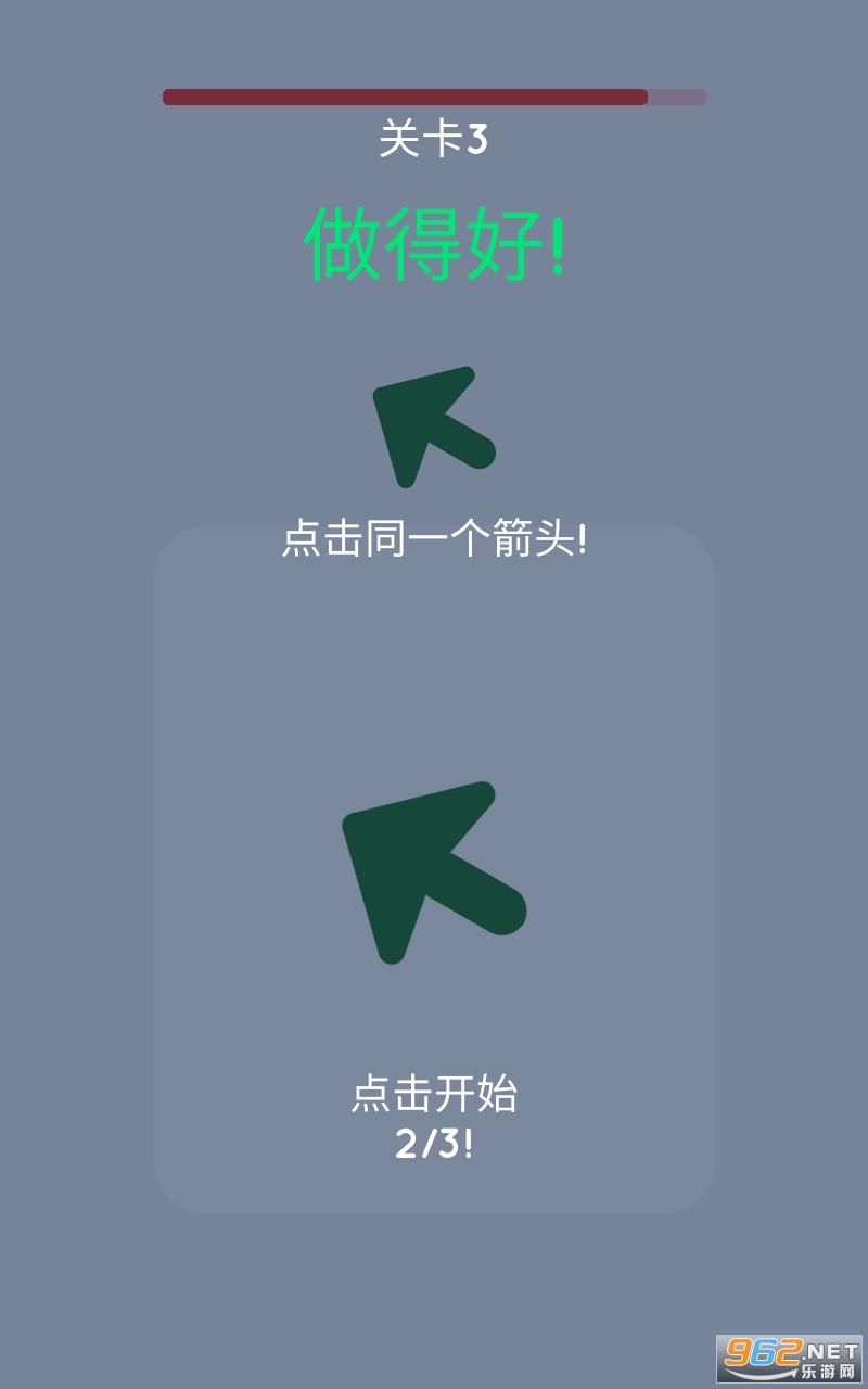 我发现了完整版v2.1 中文版截图0
