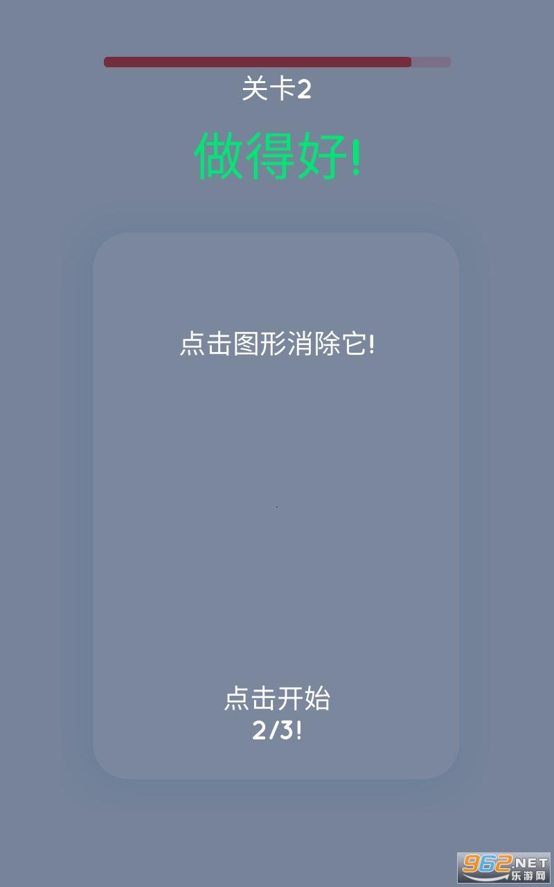 我发现了完整版v2.1 中文版截图1