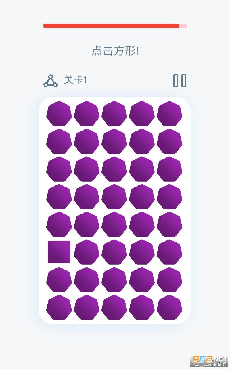 我发现了完整版v2.1 中文版截图2