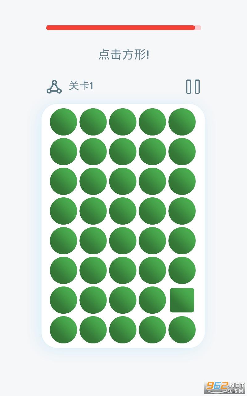 我发现了完整版v2.1 中文版截图3