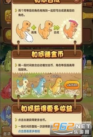 神龙岛赚钱游戏v1.0 能提现截图3