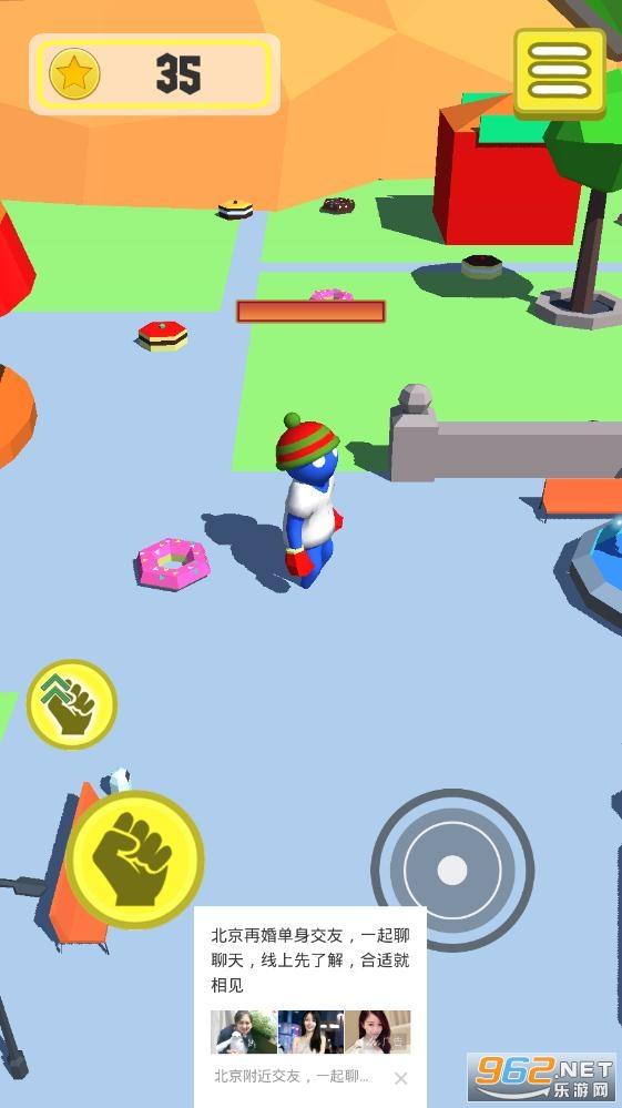 欢乐糖豆人手游v1.4 安卓版截图1