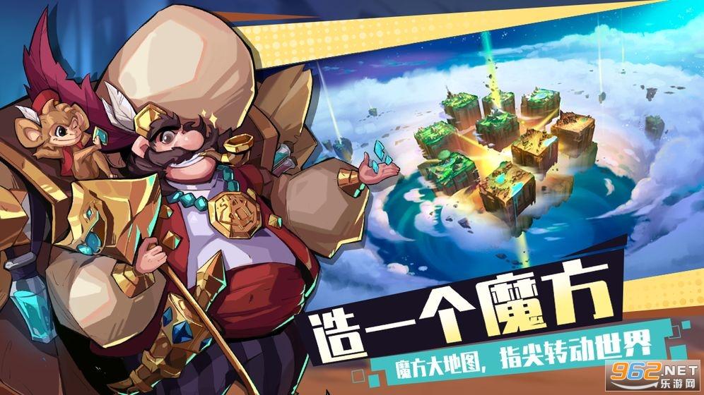 奇缘之旅游戏官方版截图0