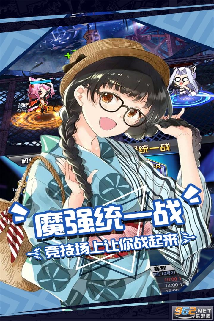 人气动漫大乱斗bt版v1.3.17 官方正版截图3