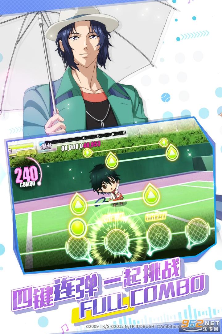 新网球王子手游国服v3.1.1 (RisingBeat)截图2