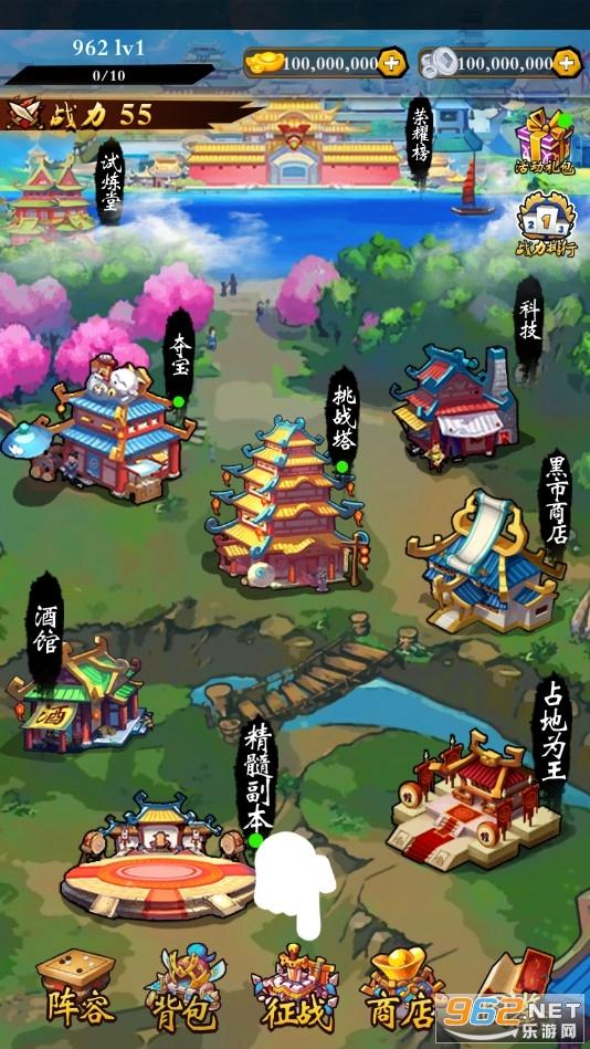 乱斗三国破解版单机版v1.0.3 无限元宝银币截图2