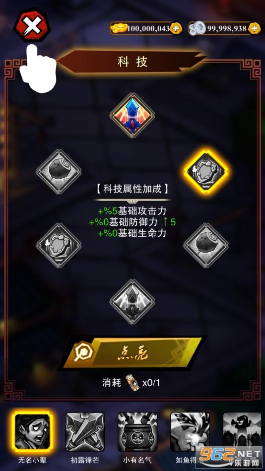 乱斗三国破解版单机版v1.0.3 无限元宝银币截图5