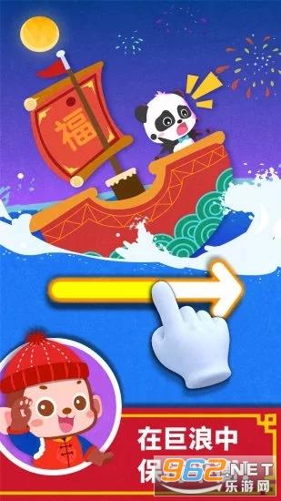 兔小萌百变职业小游戏正式版截图3