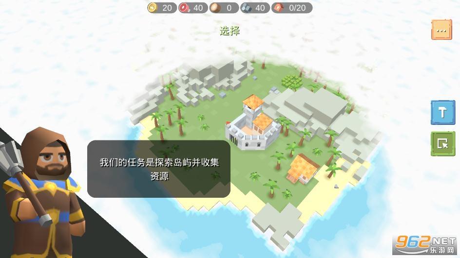 中世纪RTS中文破解版v1.0.174 无限资源截图2