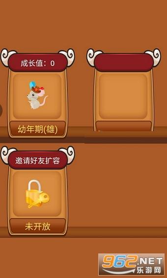 鼠进宝红包版能提现截图2