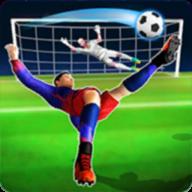 全明星足球游戏(All-Star Soccer)