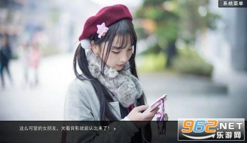 渣女模拟器游戏中文版v1.0.1 汉化版截图0