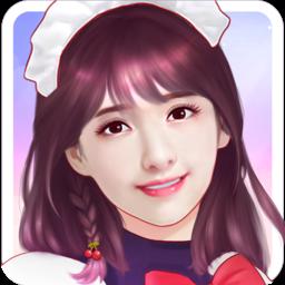渣女模拟器游戏中文版