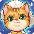 梦幻猫餐厅红包版