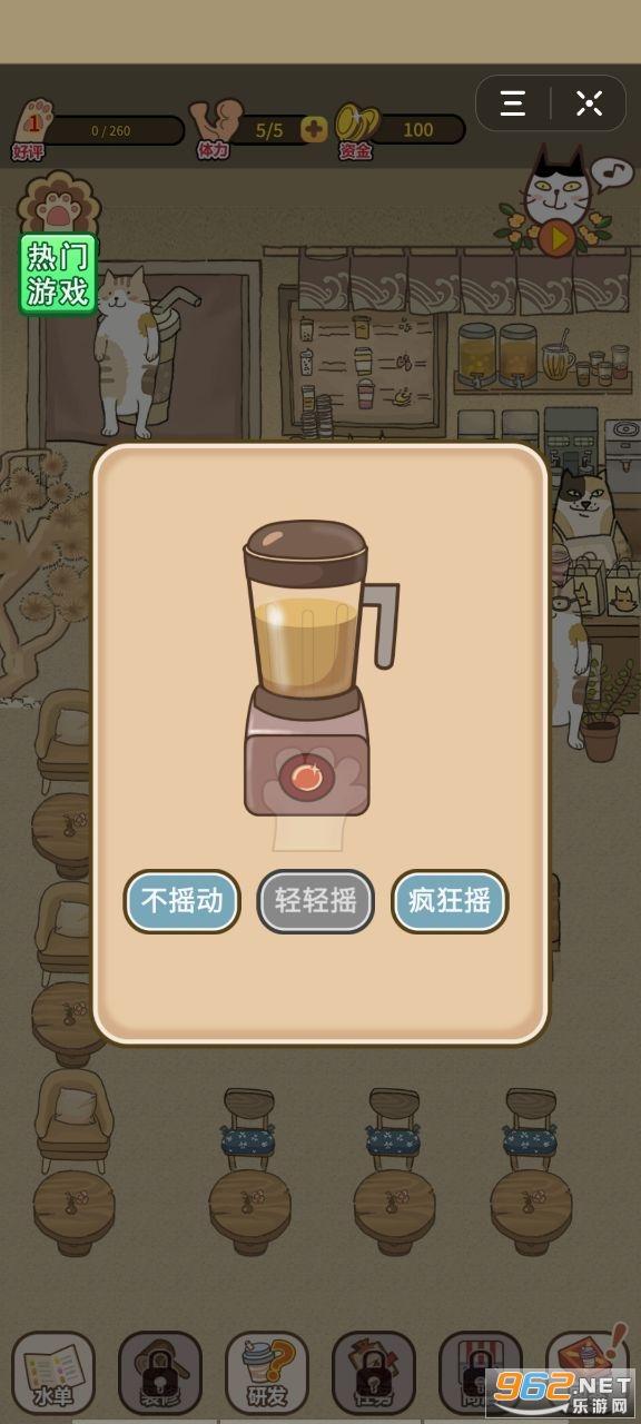 梦幻猫餐厅红包版v1.0 福利版截图1