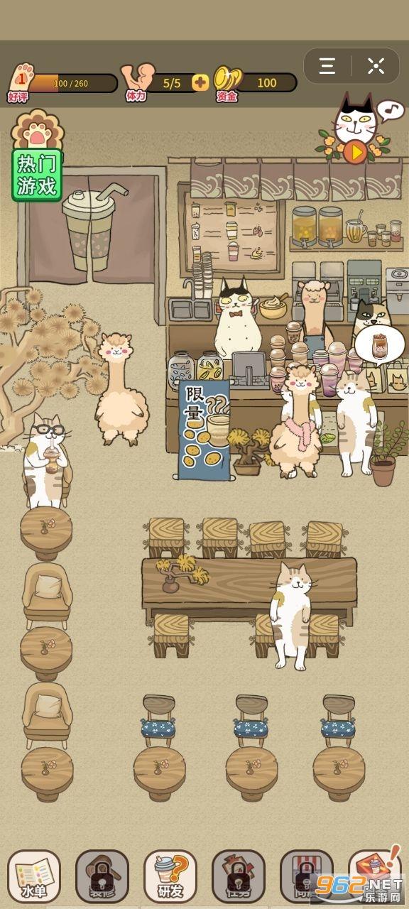 梦幻猫餐厅红包版v1.0 福利版截图3