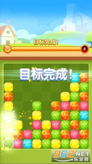 糖果消消看真实赚钱游戏v1.0 秒提现截图0