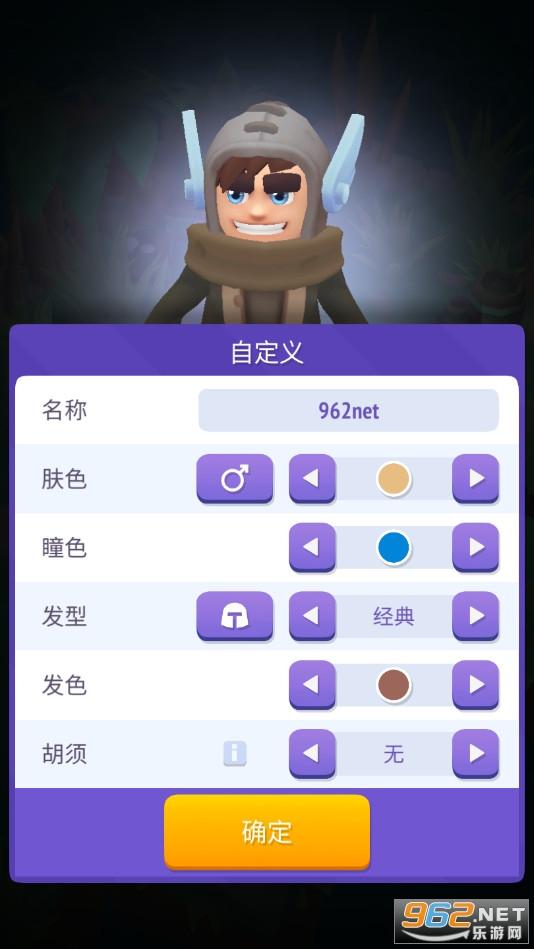 格子征战破解版v2.2.1(不休骑士2)截图0