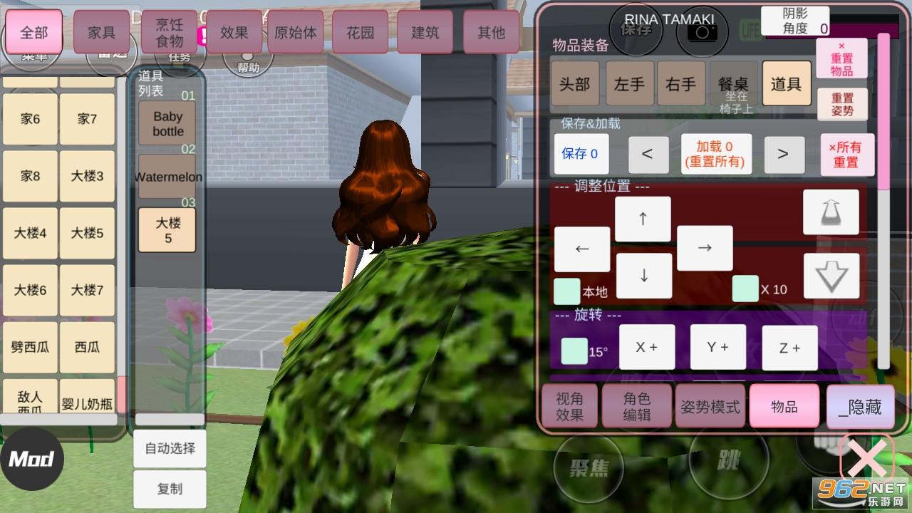 樱花校园模拟器婴儿版最新版v1.036.00追风汉化截图3