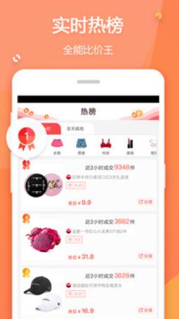 趣奢生活app官方靠谱平台