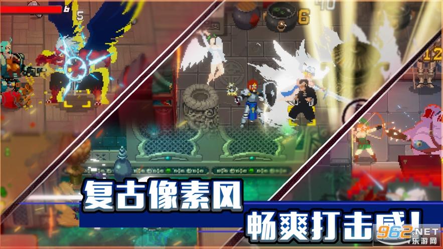 战魂铭人游戏v1.1.0官方版截图2